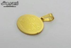 zarinposh-stodio20613828-vanyakad-11