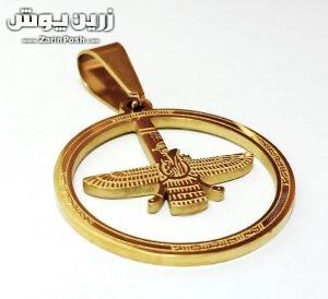 zarinposhstodio20613828-forohar-circle-gold-1