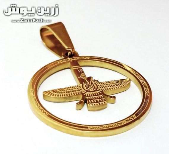 http://zarinposh.ir/wp-content/uploads/2017/09/zarinposhstodio20613828-forohar-circle-gold-1.jpg