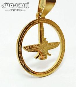 zarinposhstodio20613828-forohar-circle-gold-banner