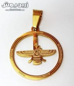 zarinposhstodio20613828-forohar-circle-gold-logo