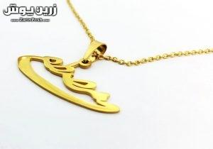 zarinposh-stodio-farsi21227246mostafa-gold-1-1