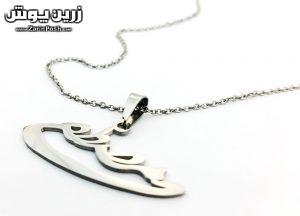 zarinposh-stodio-farsi21227246mostafa-silver-1-1
